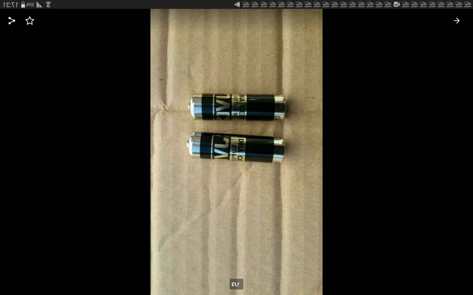 aa battery japan super dry cell 1985