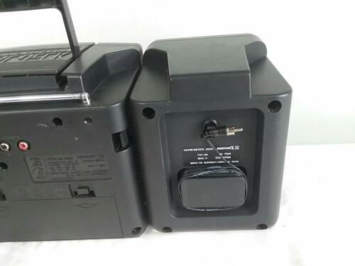 Emerson Cassette Recorder
